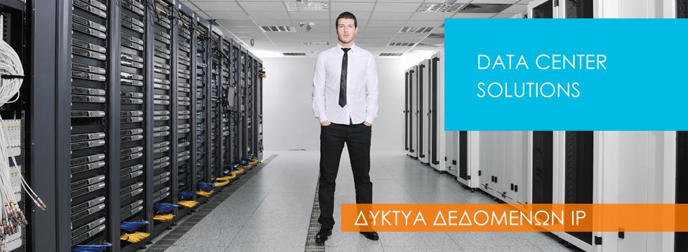 data-center-slide